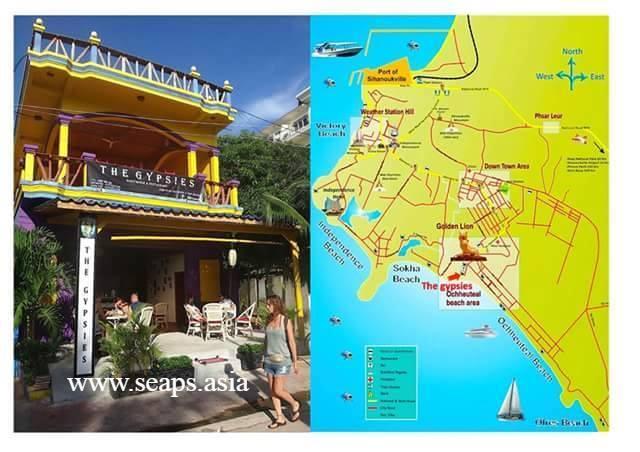 Sihanoukville Restaurant
