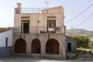 Cortijo for sale in Spain - Andalucia...