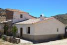 Andalucia Cortijo for sale