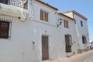 Spain - Andalucia Village House for sale