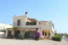 property for sale in Spain - Andalucia, Almería, Sorbas