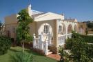 Terraced house in Mar Menor, Murcia, Spain
