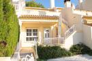 2 bedroom semi detached house for sale in Villamartin, Alicante...