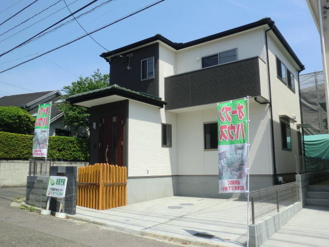 4 bed property for sale in Oita