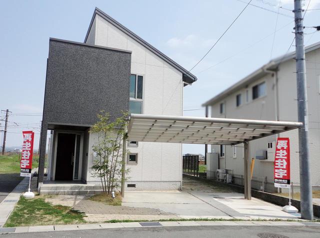 4 bedroom home in Hiroshima