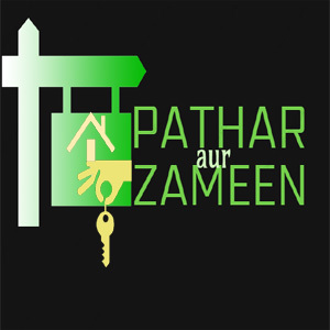 Pathar Aur Zameen (Pvt) Ltd , Punjabbranch details