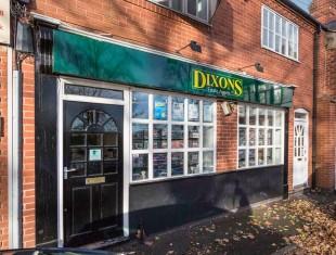 Dixons, Kings Nortonbranch details