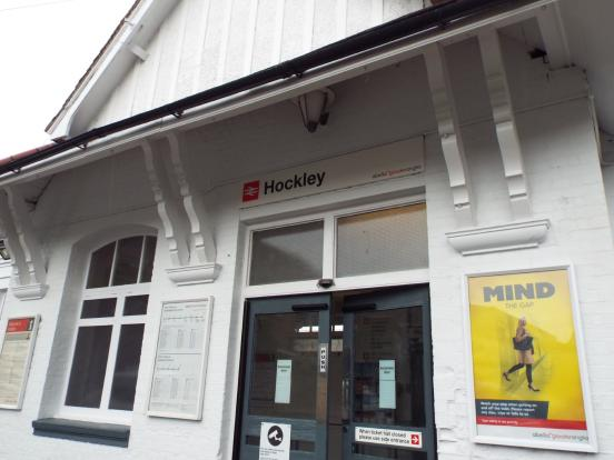 Hockley Station