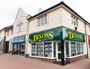 Dixons, Kingstandingbranch details