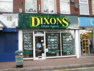 Dixons, Quintonbranch details