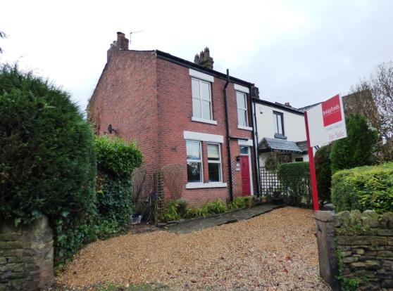 Lane End Cottage