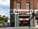 Regents Park Road Restaurant to rent