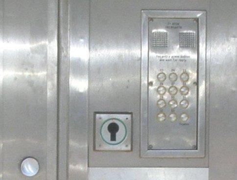 intercom security