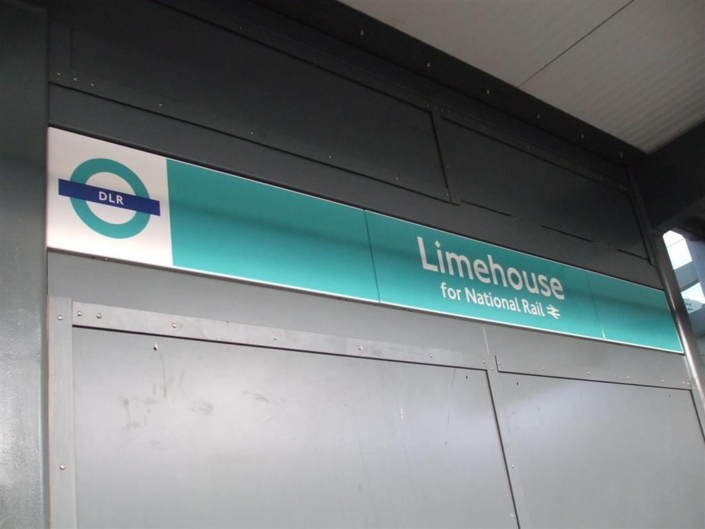 LIMEHOUSE STATION DL