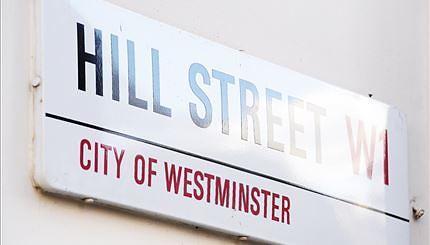 Hill Street W1