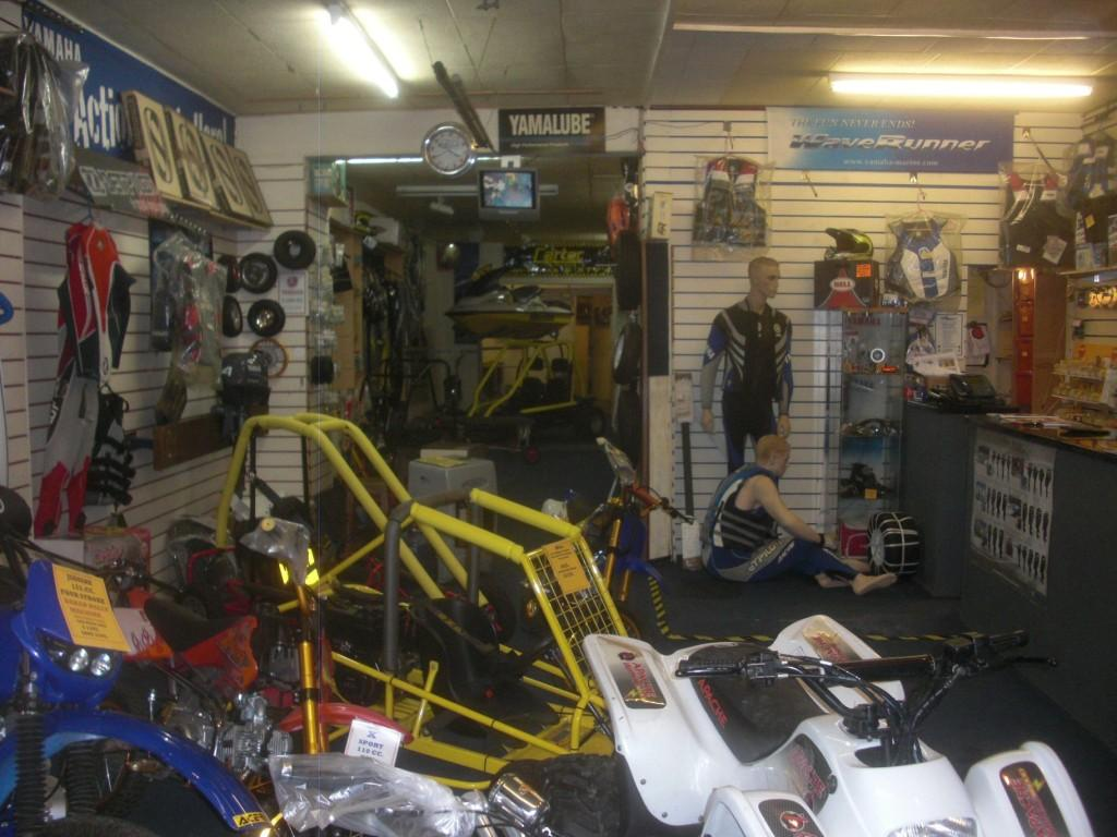 Internal Shop