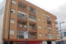 Apartment in Puerto de Mazarron...