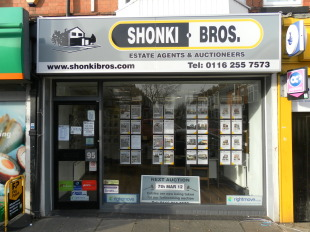 Shonki Brothers, Leicesterbranch details