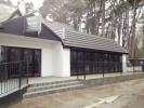Commercial Property to rent in Lifeboat Lane, Formby...