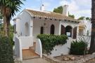 3 bedroom semi detached home for sale in Villamartin, Alicante...
