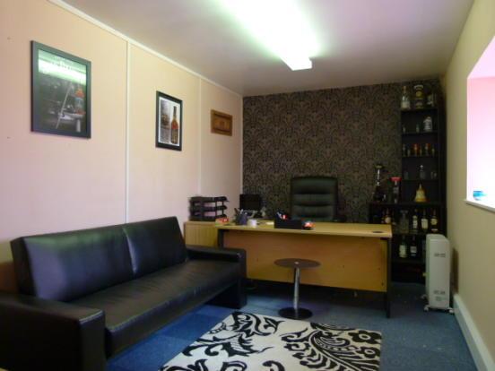 Directors office