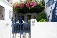 2 bedroom Village House in Dodecanese islands...