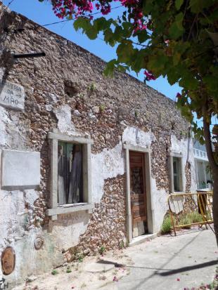 Ruins in Loulé, Algarve for sale