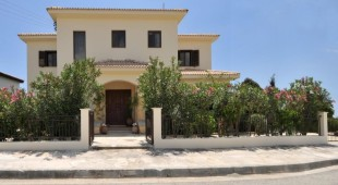 Villa for sale in Limassol, Prastio