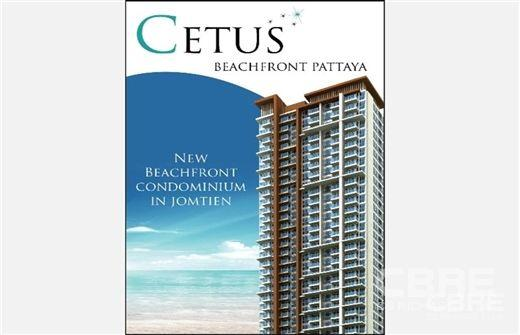 CETUS Tower