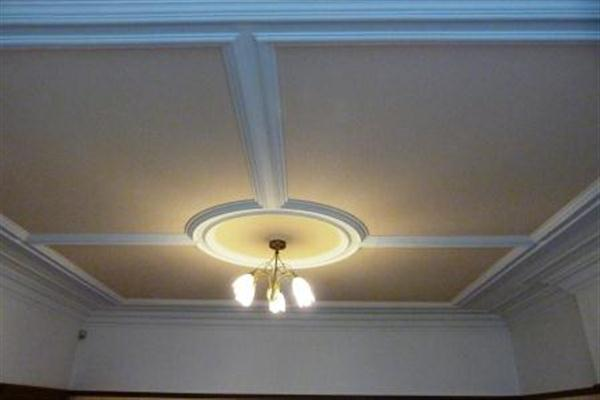 Ceiling in Lounge