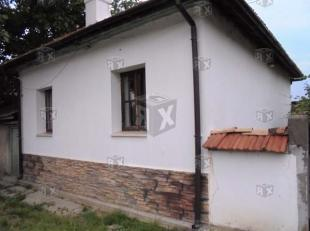 2 bed home for sale in Dzhulyunitsa...