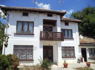 Gorna Lipnitsa house for sale