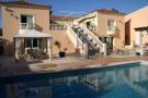 3 bed Villa for sale in , Callao Salvaje...
