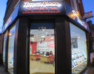 Times Place, Londonbranch details