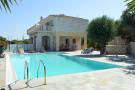Villa in Argaka, Paphos