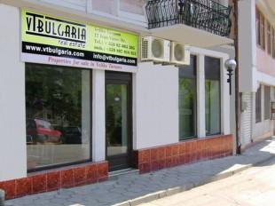 VT Bulgaria Ltd, Tarnovobranch details