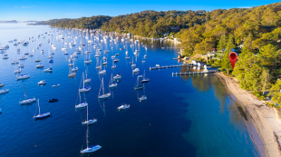 7 bedroom property for sale in New South Wales, Sydney...