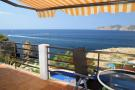 Santa Ponsa Apartment for sale