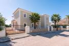 6 bed Villa in Vale do Lobo, Algarve