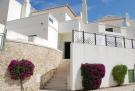 3 bed Terraced property in Algarve, Almancil