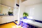 Logis Bathroom 1
