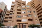 Studio apartment for sale in Torrevieja, Alicante...