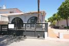 Commercial Property in Estepona, Malaga, Spain