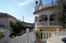 2 bedroom property in Mondron, Málaga...