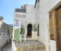 1 bedroom Terraced home for sale in Kritsa, Lasithi, Crete