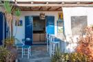 2 bed Town House for sale in Mikonos, Mykonos...