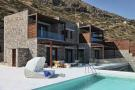 new property in Plaka, Lasithi, Crete