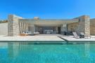 Villa for sale in Ios, Cyclades islands