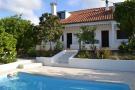 Village House in Beira Baixa...
