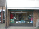Photo of Lancelyn Precinct, 